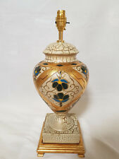 Oriental Porcelain Table Lamp 4581/6277