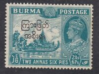 Burma 1947 - KGVI Interim Govt - 2A 6P Green Blue - SG74 - Mint Hinged (E38F)