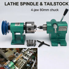 4-jaw 80mm Chuck Lathe Spindle & Tailstock for Woodworking Jade Iron Processing