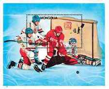 Timbre Sports d'hiver JO Hockey Mongolie BF105 ** lot 11600
