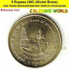 1000 YEARS BRIHADEESWARAR TEMPLE (THANJAVUR) 2010 Ni-Brass 5 Rupee UNC # 1 Coin
