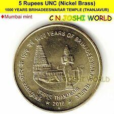 1000 YEARS BRIHADEESWARAR TEMPLE (THANJAVUR) 2010 Ni-Brass 5 Rupee UNC # 1 Coin