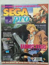 Sega Pro Game Magazine Issue 5 March 1992 Mega Drive Master System Terminator