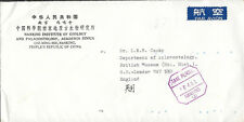 CHINA : Cover from Nanking to UK-octagonal TAXE PERCUE/NANJING in purple