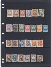 Mexico Juarez 25 Stamps