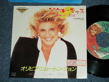 "OLIVIA NEWTON-JOHN Japan 1985 Promo NM 7""45 SOUL KISS"