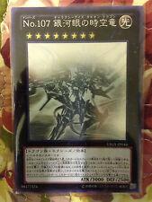 LTGY-JP044 Japanese Number 107: Galaxy-Eyes Tachyon Dragon Ghost Rare (HR)