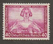 Germany 1933 # B57 Wagner Issue (Parsifal) - VF MNH