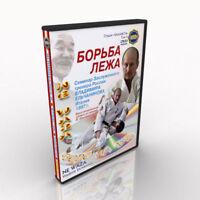 Judo para entrenador. Técnica de lucha en tierra. De Vladimir...