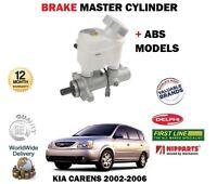 FOR KIA CARENS 2002-2006 NEW +ABS MODELS BRAKE MASTER CYLINDER + RESERVOIR