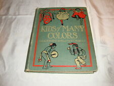 1909 Kids of Many Colors Book By Grace Duffie Boylan And Ike Morgan