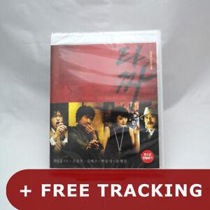 Tazza : The High Rollers . Blu-ray