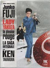 LADY YAKUZA ... LA PIVOINE ROUGE ... LA SAGA INTEGRALE