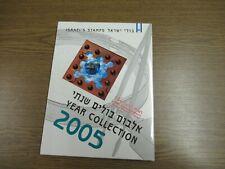 Z 6735 ISRAEL  Jahrbuch 2005 xx