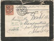 China Used Postal History Stamps