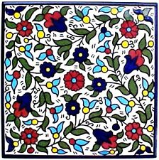 Armenian Ceramic Tile - Floral Design