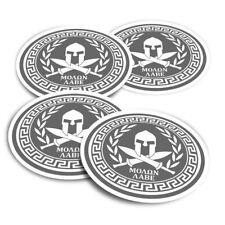 4x Round Stickers 10 cm - BW - Greek Spartan Shield Greece Acropolis  #40086