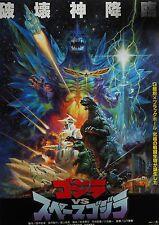 Godzilla Vs. Spacegodzilla 1994  Kaiju  Japanese Chirashi Mini Movie Poster B5
