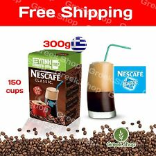 GREEK NESCAFE FRAPPE CLASSIC COLD COFFEE 300gr SMART LOCK BAG, NESTLE FAVORITE