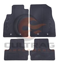 2011-2015 Chevrolet Volt GM Front & Rear Premium All Weather Floor Mats 19243441