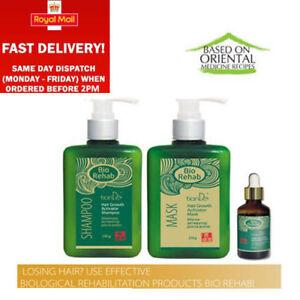 Tiande Bio Rehab hair growth activator mask,shampoo,tonic, 3pcs kit