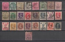 Indian State Patiala 25 Different Stamps