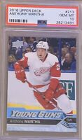 2016 2017 Anthony Mantha PSA 10 UPPER DECK YOUNG GUNS ROOKIE CARD RC Red Wings