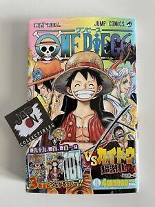 One Piece 100 Japanese Manga - New - Nuovo