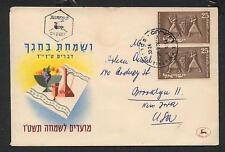 Israel  101, 1954, Brief nach Brooklyn, USA,  #l460