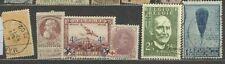 s958 Stamp Belgium  Lot #958
