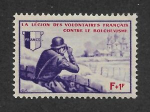 France 1942, French Grenadier Legion on Russian Front, VF MNH** (OLG-6)