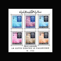 Afghanistan, Sc #593aa, PERF, MNH, 1962, S/S, Malaria eradication, 11RIDcx
