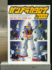 GUNDAM MODELS PERFECT CATALOGUE 2000 Art Book MW