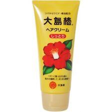 Oshima Tsubaki Hair Cream Moist