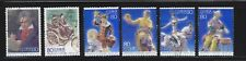 JAPAN 2005 DEUTSCHLAND IN JAPAN COMP. SET OF 6 STAMPS IN FINE USED CONDITION