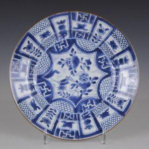 Plate Porcelain Wanli decor Yongzheng (1723-1735) China Qing Dynasty