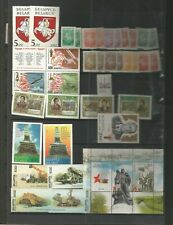 BELARUS UMMINT STAMP COLLECTION (3 scans)