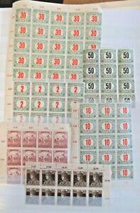CLASSIC LOT SHEETS HUNGARY HUNGAREN VF MNH B31.16 START $0.99