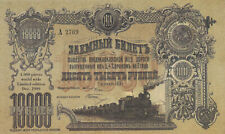 05 Russia / Russland PS599 10000 Rubel 1919 / 1999 4000 Pcs Limited Edition UNC
