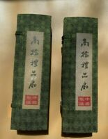 Lot Of 2 Vintage Chinese Asian Wood Folding Hand Fans with Stands