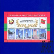 TRANSNISTRIA 2012 Monuments of Russia & PMR Soldiers Memory Flag Coat of Arms ss