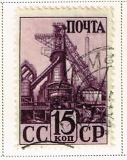 Russia Soviet Industry ready for WW2 stamp 1940