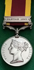 More details for china war medal canton clasp copy