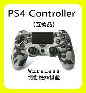 PS4 Controller Prestige 4 Wireless Camouflage Gray