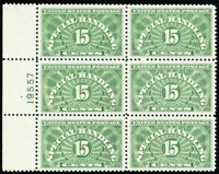 QE2a Mint NH VF Plate Block of Six - Dry Printing CV $135.00 Stuart Katz