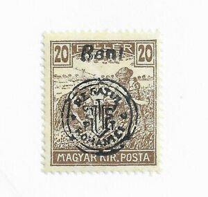 Hungary #6N13 - Stamp CAT VALUE $20.00