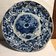 Antique Dutch Delft Blue and White Plate 18th Century Basket Of Flowers Charger