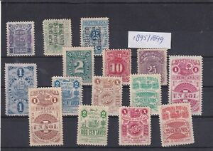 0120 Peru ( revenue) Nice lot of stamps  see scan