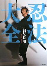 Ninja Encyclopedia 2013 Masaaki Hatsumi From Japan