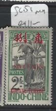 China (P0405Bb) French Of I China Kwangchow 2 Fr Sc 51 Mog